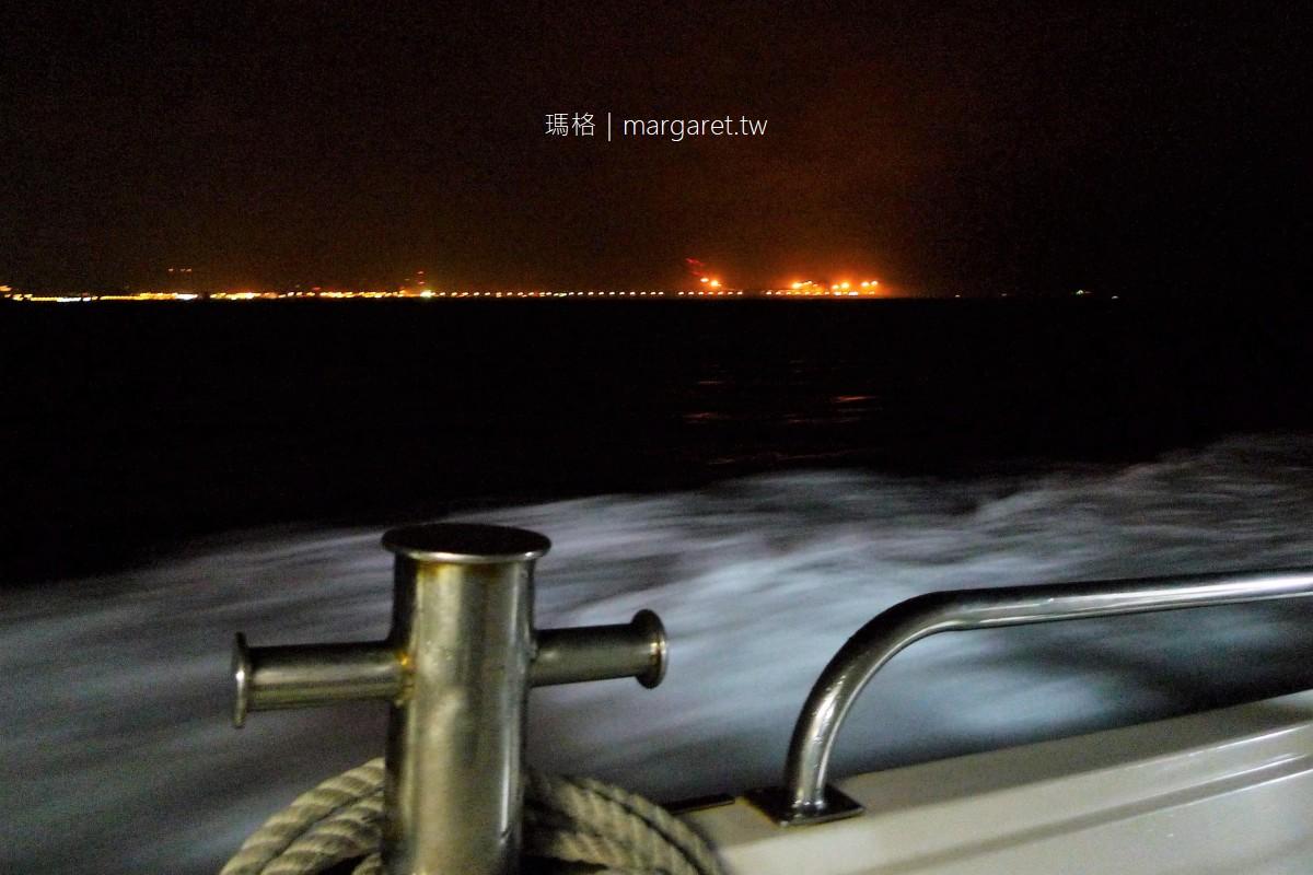 淡水漁人碼頭情人橋。夜景 搭船前往更有趣