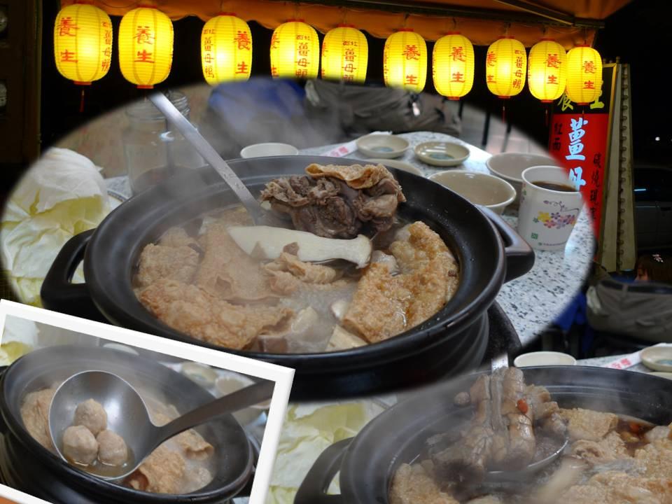 養生食補紅面薑母鴨。秋冬才開業|台北健康路美食