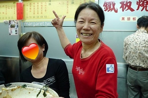 戴記獨臭之家。臭豆腐分級聽過嗎?|絕版臭豆腐全席