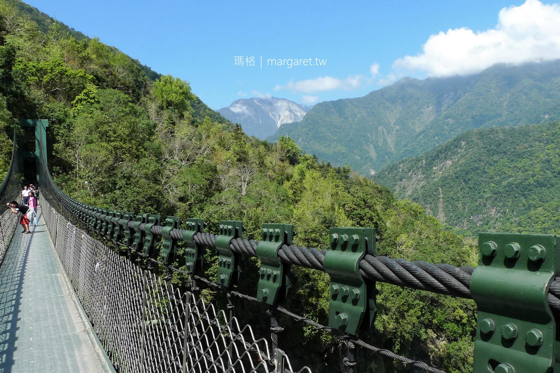 瓦拉米步道半日遊|山風瀑布。山風一號吊橋。南安瀑布。南安遊客中心 @瑪格。圖寫生活