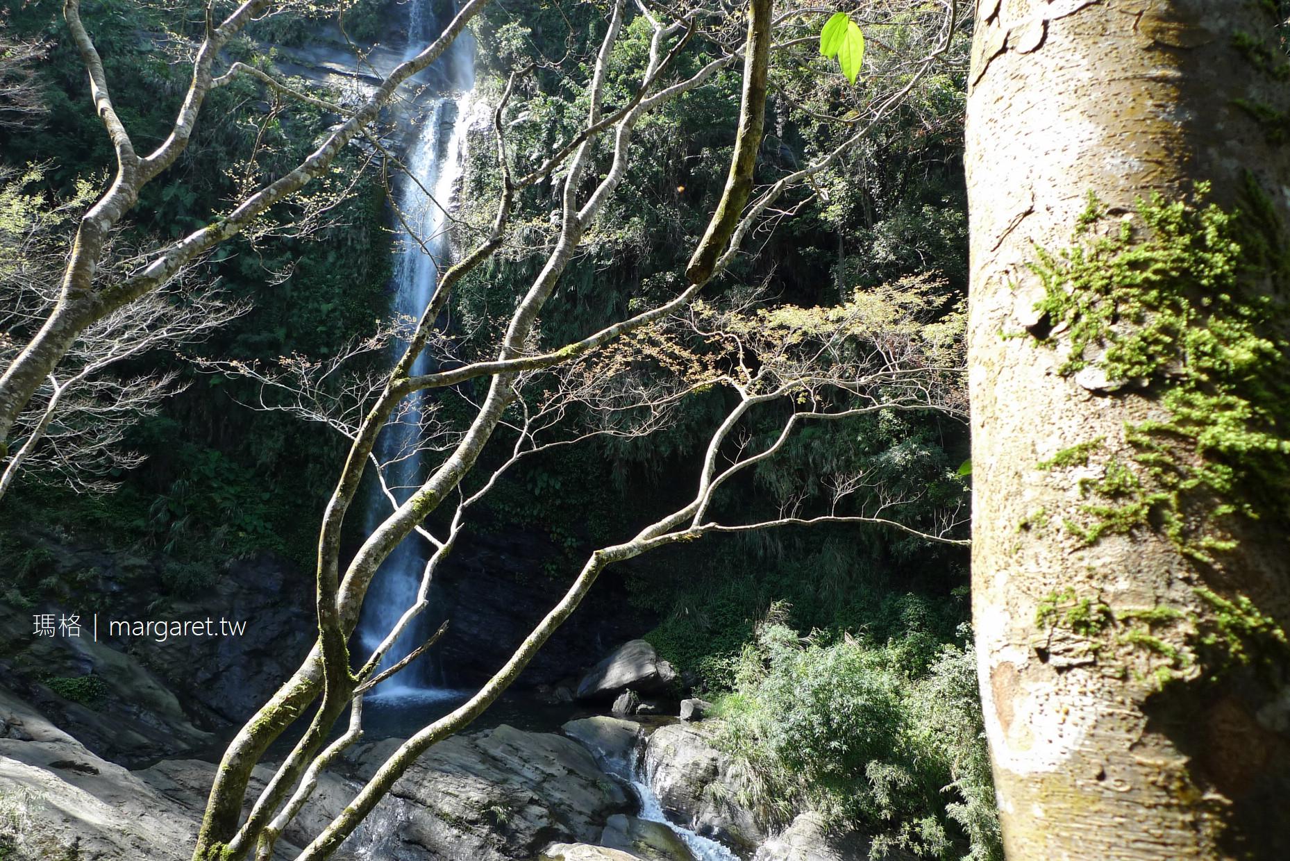 瓦拉米步道半日遊 山風瀑布。山風一號吊橋。南安瀑布。南安遊客中心