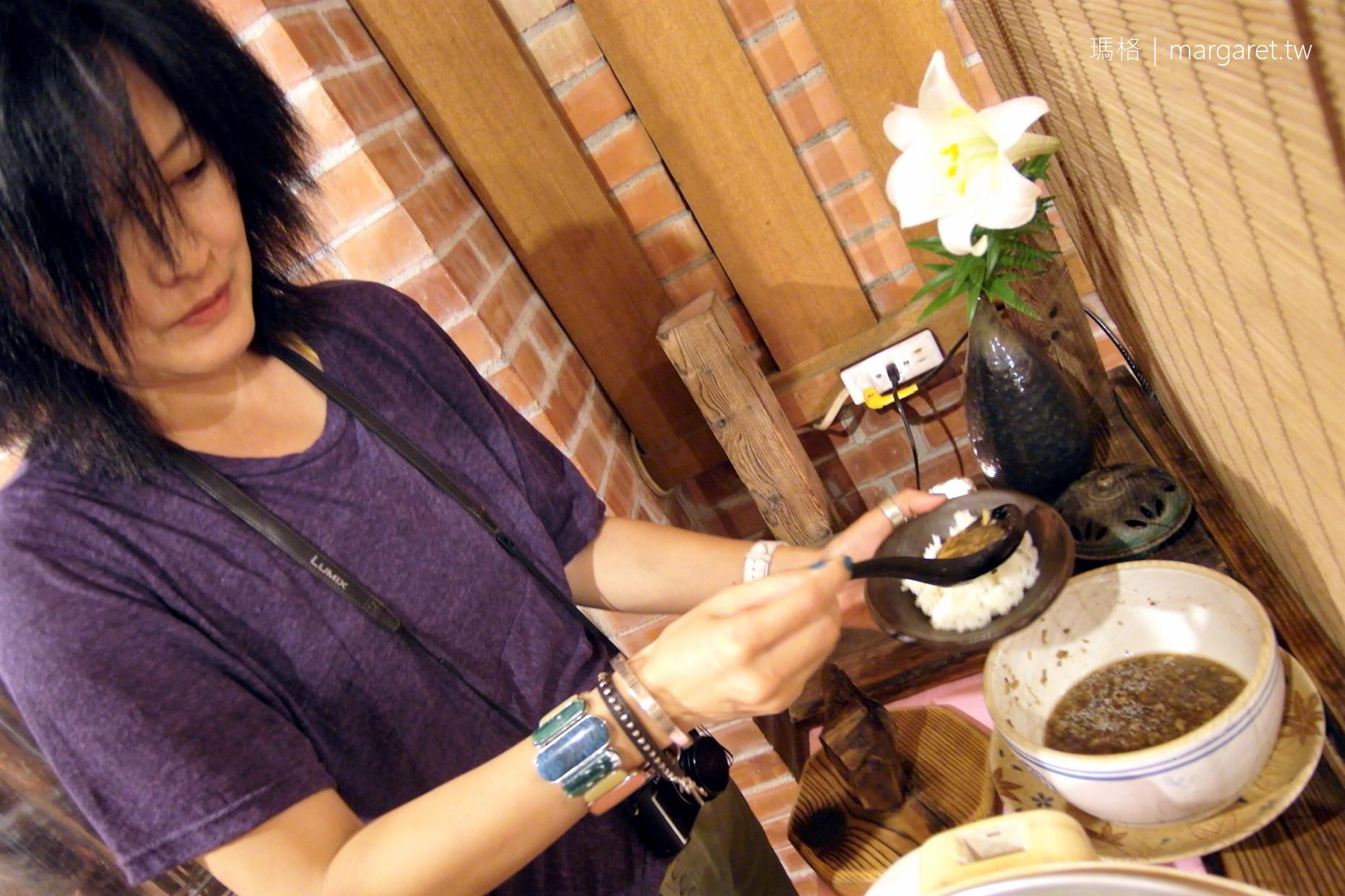 客人城。人文藝術養生餐|宜蘭無菜單創意料理