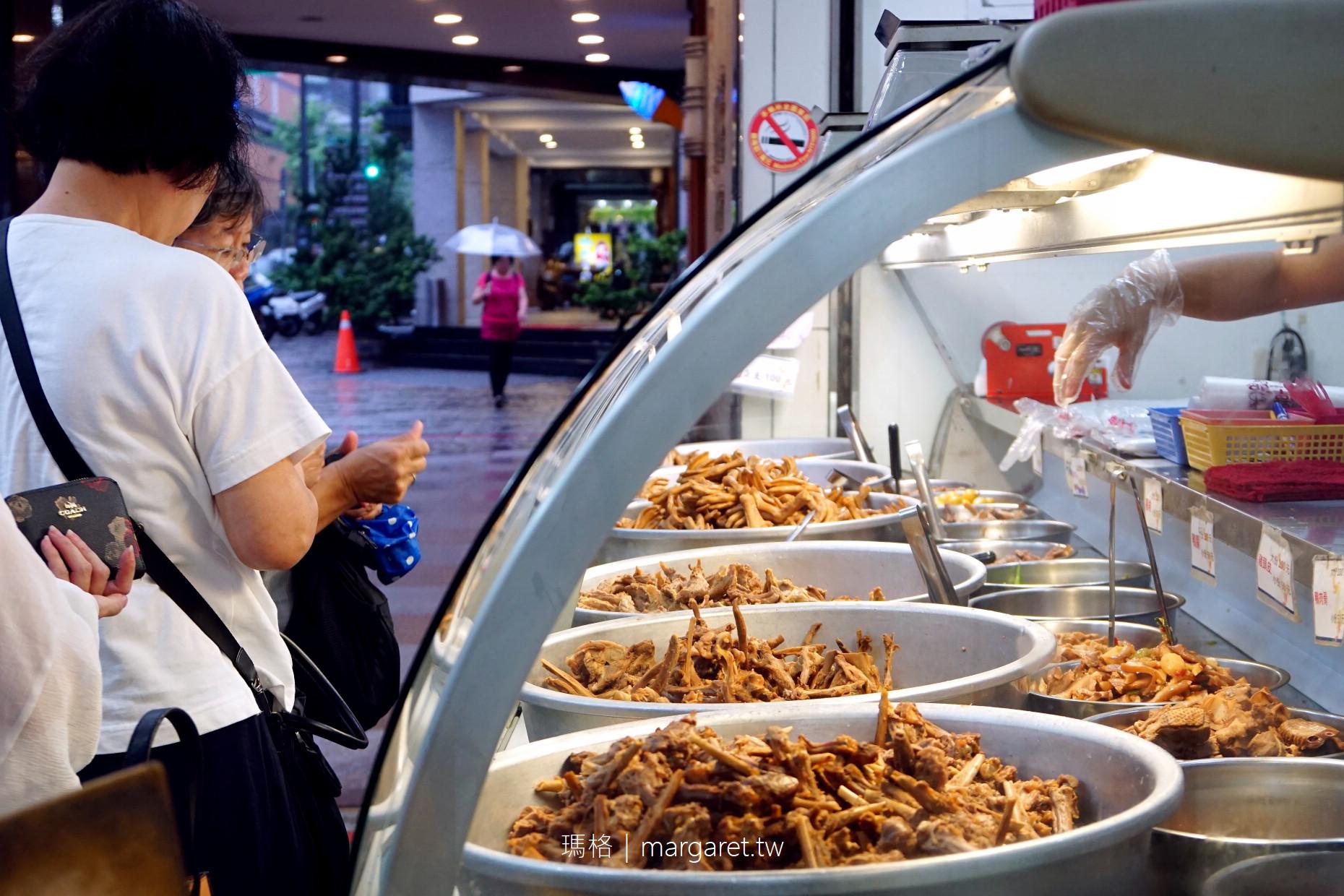 鴨喜露滷味。對味鴨胸骨|到宜蘭旅行的下酒菜