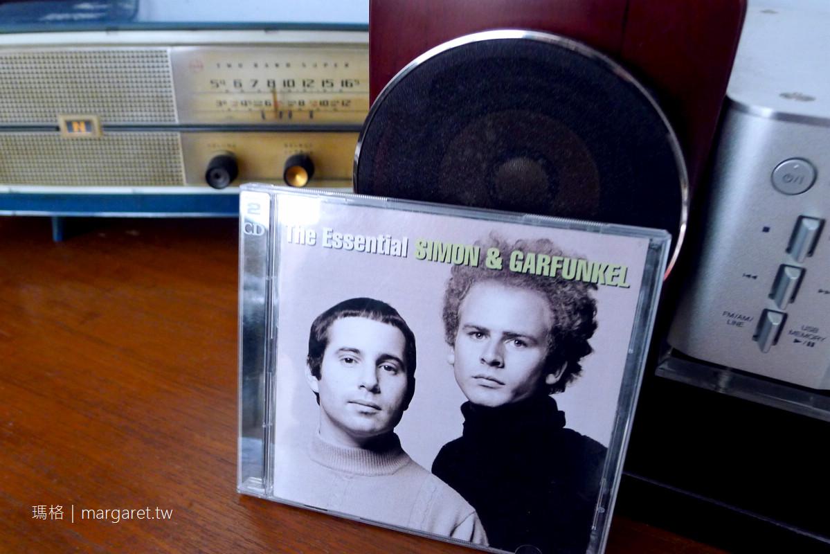 I am a Rock。一首關於寂寞的歌|Simon & Garfunkel