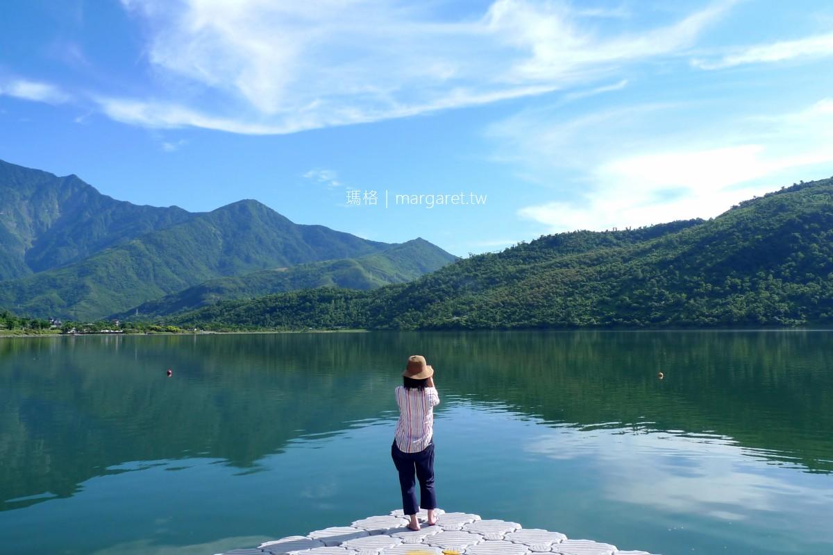 鯉魚潭。湖光山色清晨最美|花蓮壽豐鄉景點 @瑪格。圖寫生活
