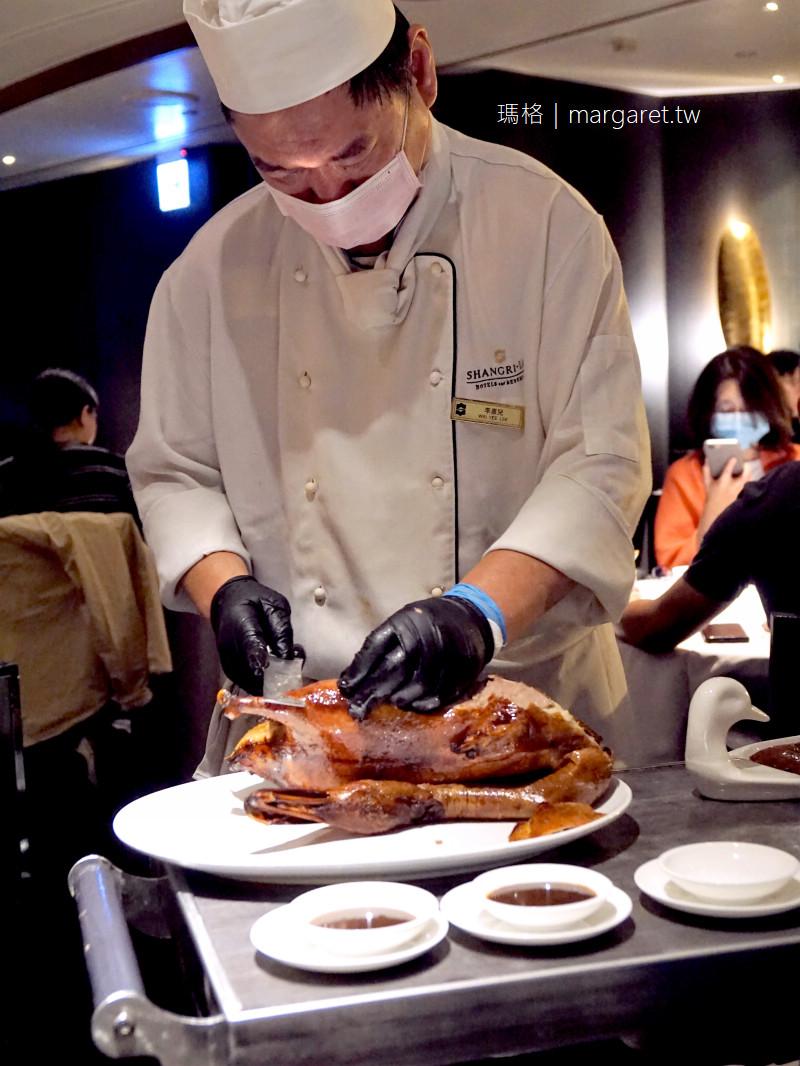 香宮Shang Palace果木掛爐烤鴨三吃。台北遠東國際大飯店粵菜|2020台北米其林餐盤美食