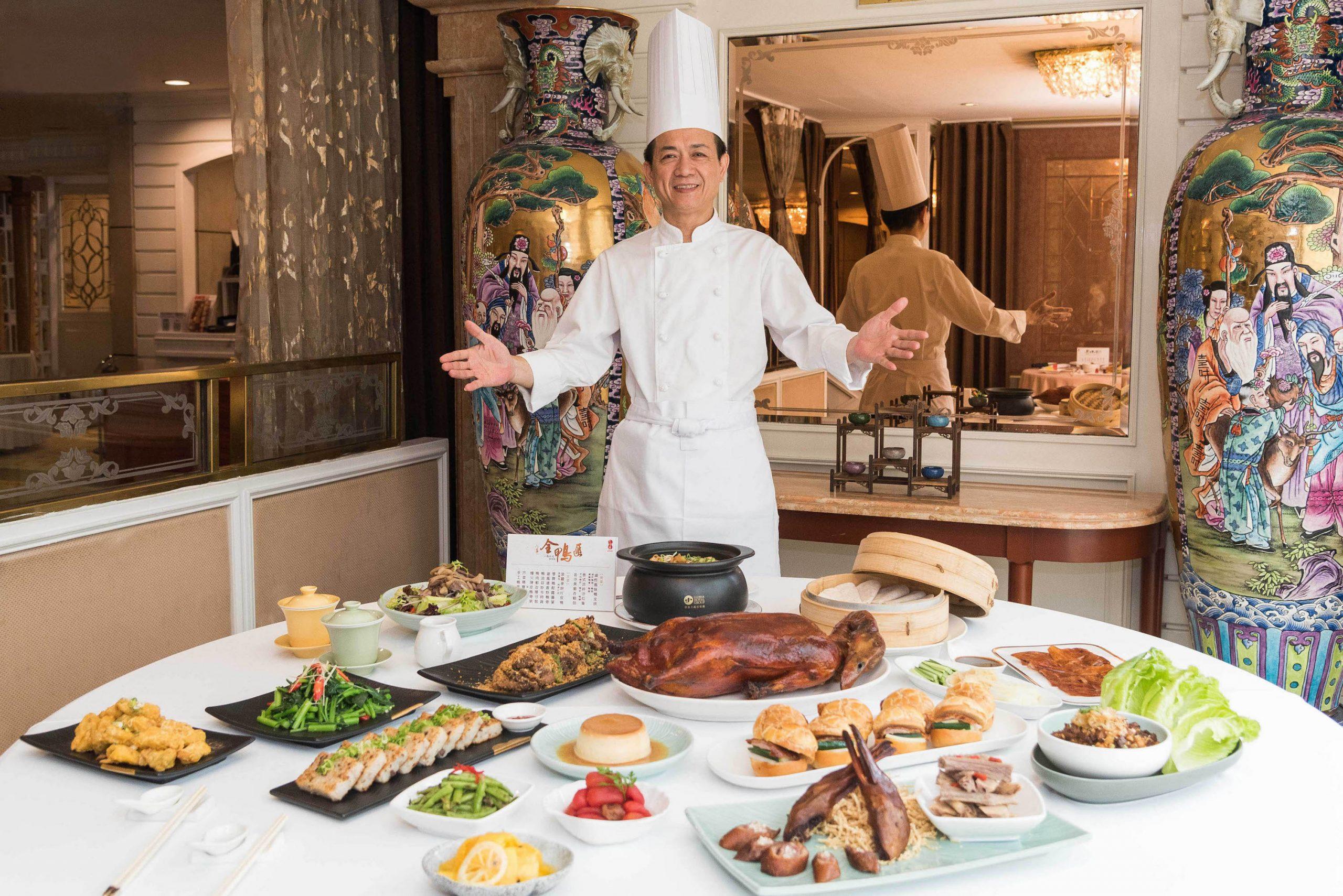 九華樓廣式皮鴨。名不虛傳台灣10大烤鴨|華泰王子大飯店 (2020.5.15更新)