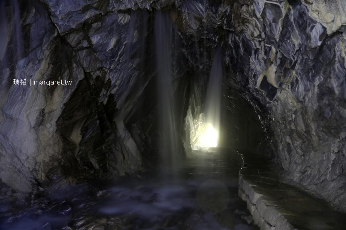 白楊步道半日遊|白楊瀑布。水濂洞|花蓮太魯閣國家公園