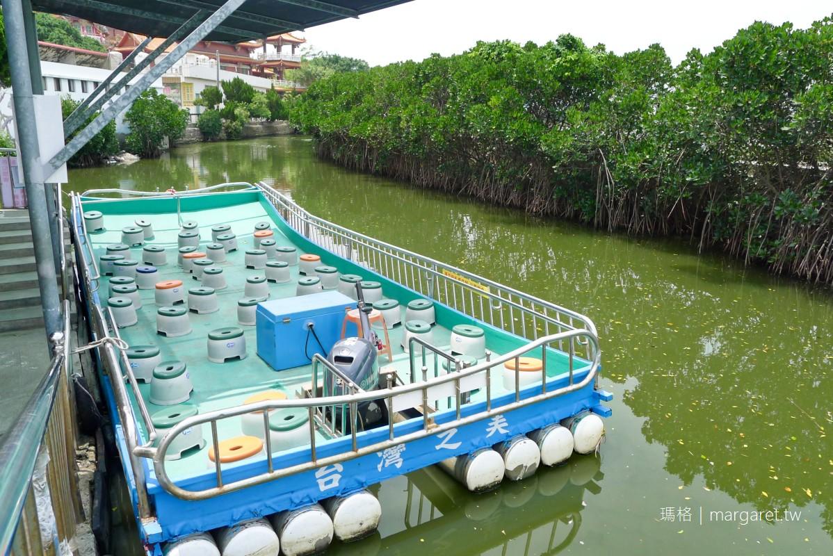 四草綠色隧道天使之吻。迷你亞馬遜河在台南|船班、預訂、船票