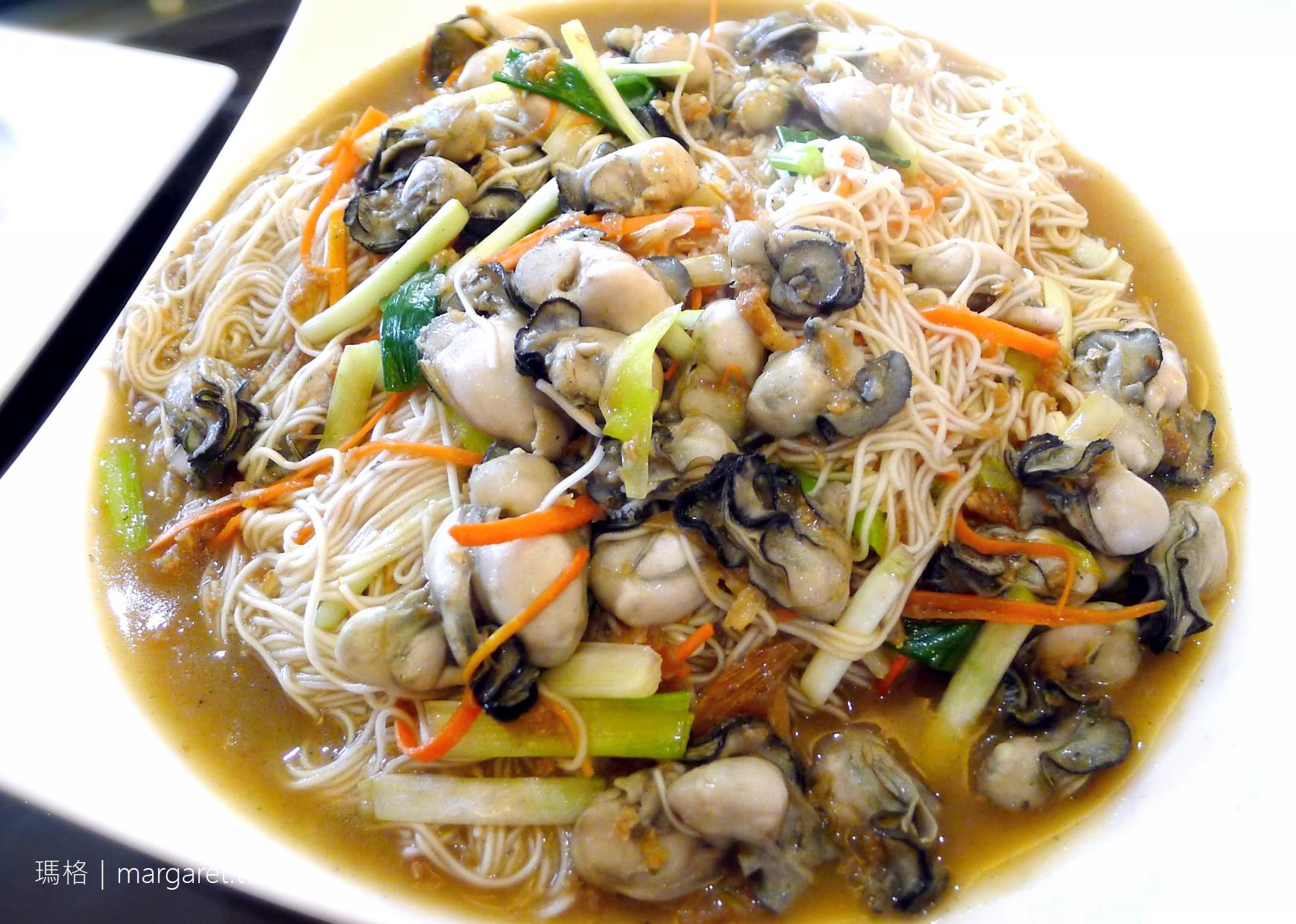 樺榮海鮮餐廳。嘉義東石名店|蔣經國總統最愛的蚵仔麵線