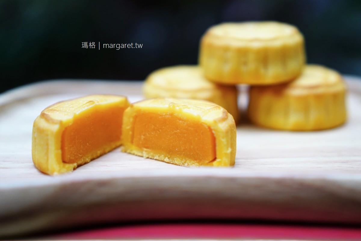 香港半島酒店迷你奶黃月餅。靈感來自奶黃包|市面上搶不到。網路下單宅配到府