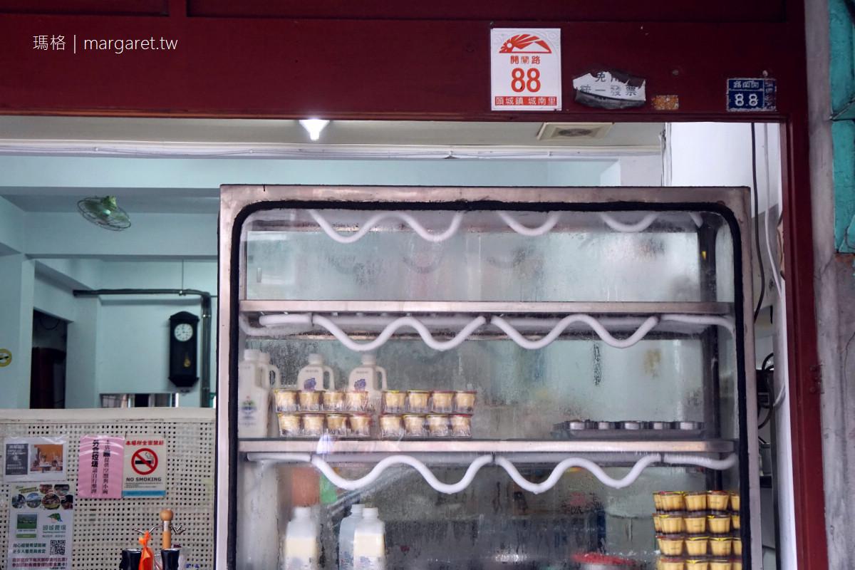 小涼圓。頭城古早味挫冰 只開半年會冬眠的冰店