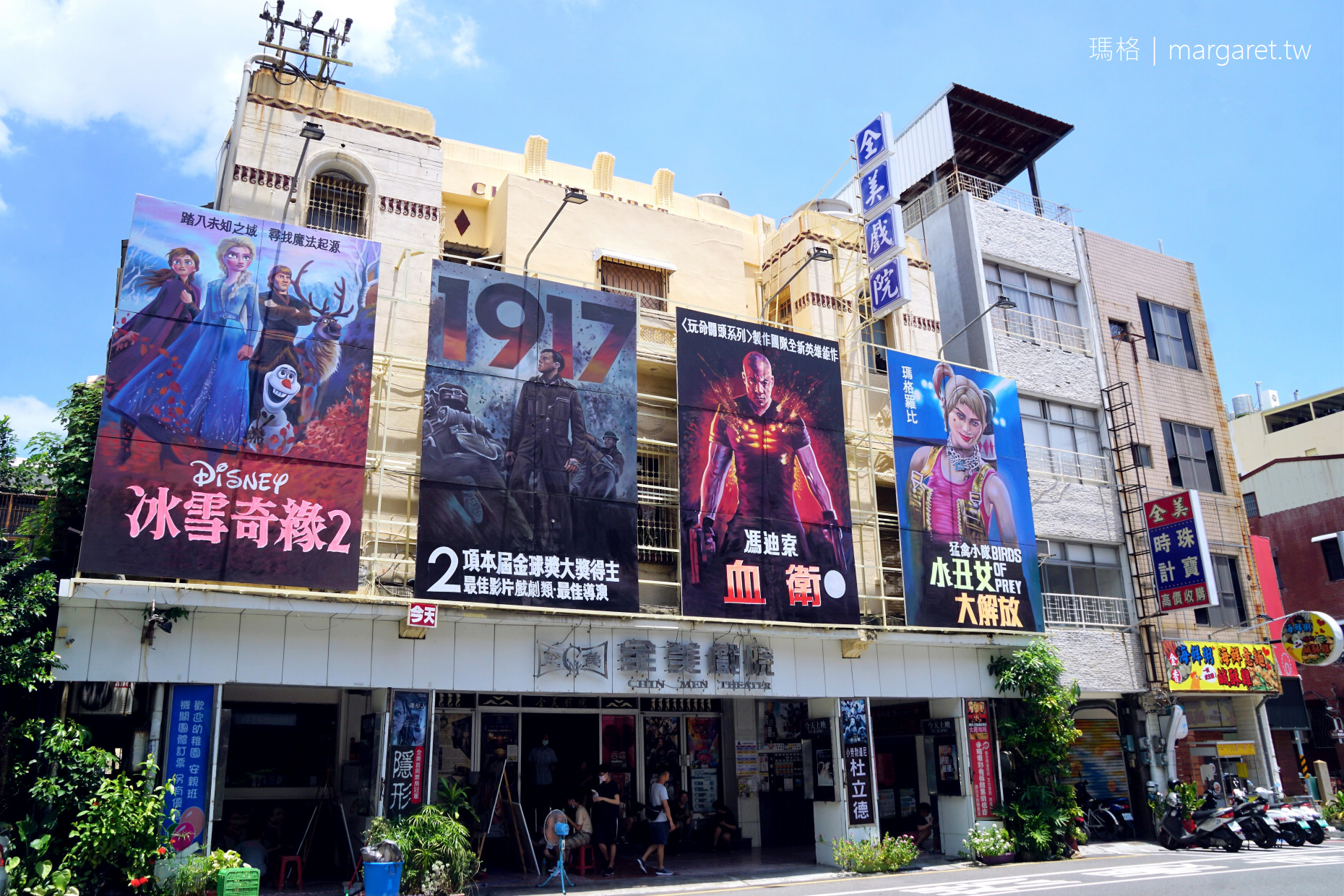 全美戲院。全台僅存手繪電影看板|李安電影夢的啟蒙地點