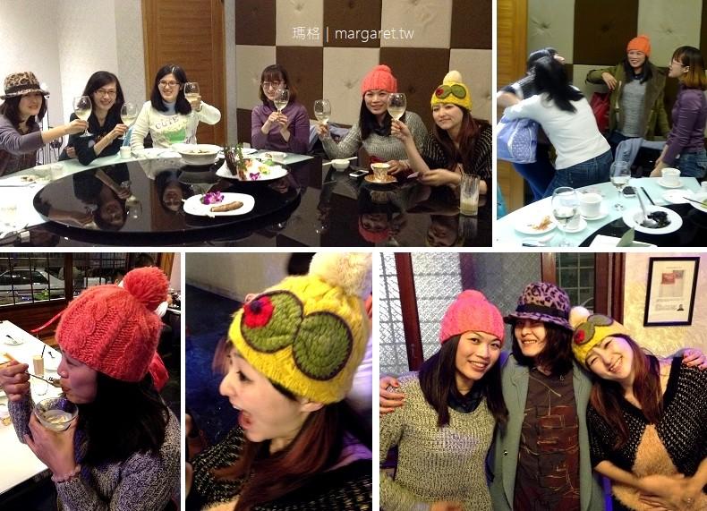 帝一鐤私藏料理 2014跨年夜在台南
