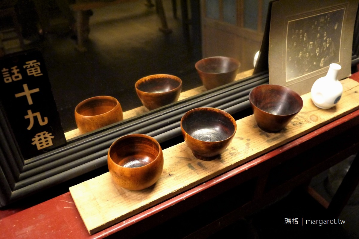 衛屋茶事。最京都的台南一隅|隱身府城巷弄的茶道微旅行