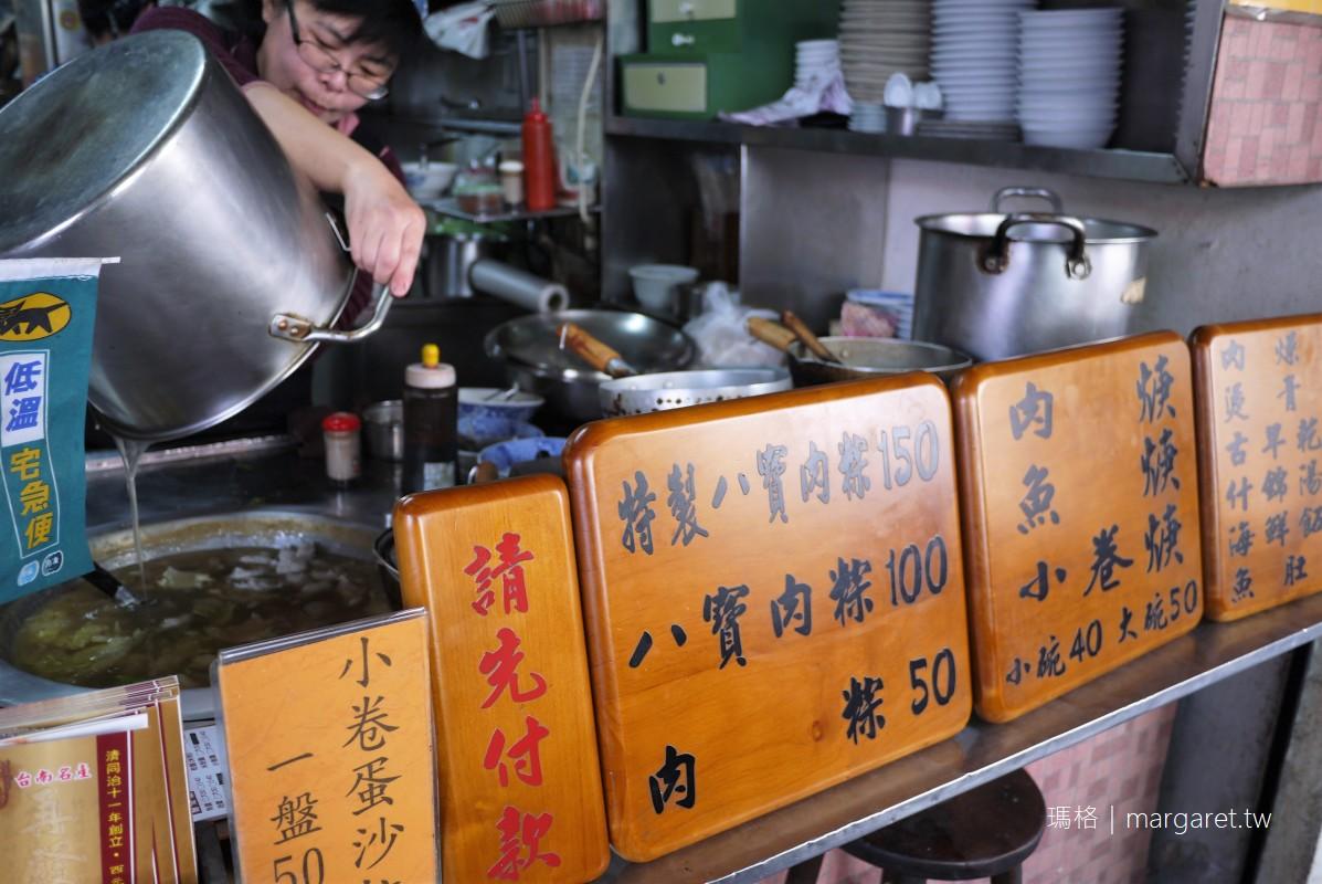 再發號百年肉粽。巨無霸一個人吃不完|台南老字號小吃