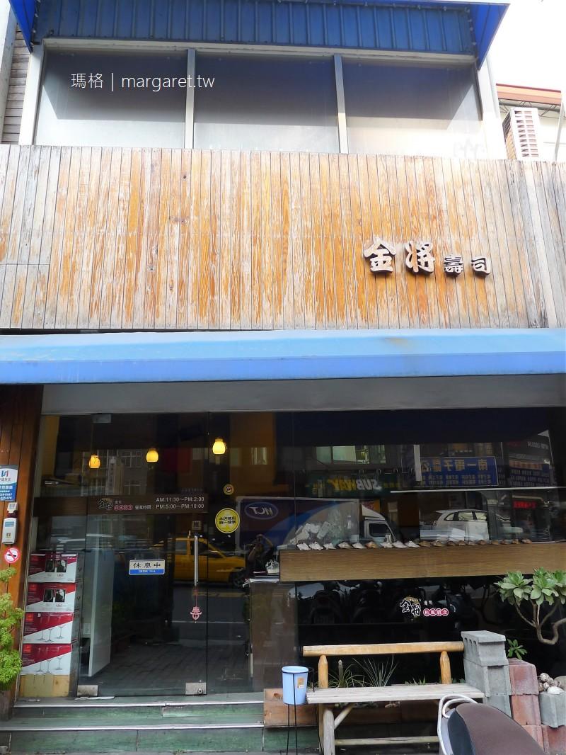 金將壽司。特別的水晶捲|在地人帶路台南日本料理(歇業)