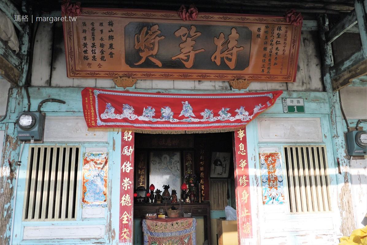 嘉義梅山。陳皇仁咖啡莊園|台灣三冠王咖啡