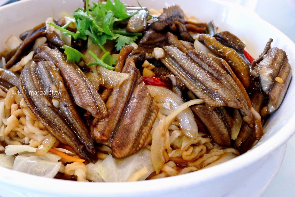 台南。帝一鐤無菜單私藏料理|味覺與視覺的雙重驚喜