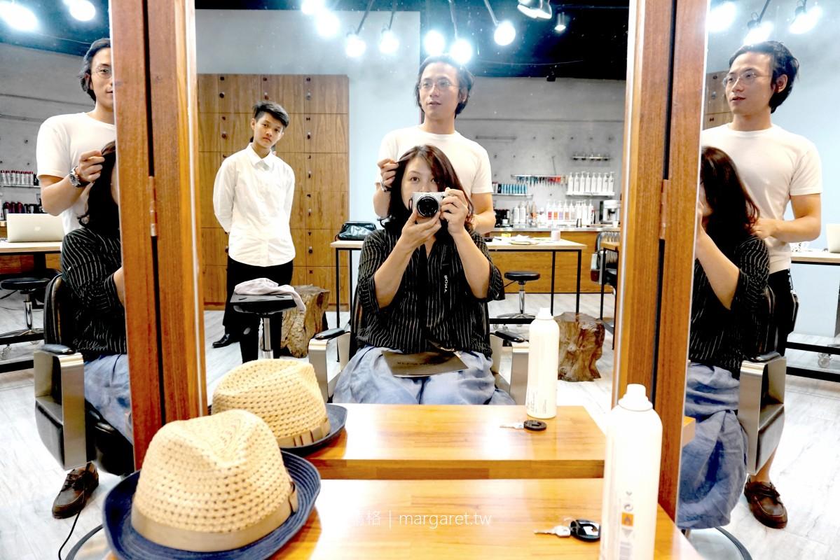 嘉義深根髮廊。簡直是私人招待所|到各地洗髮也是夏季旅行的一環