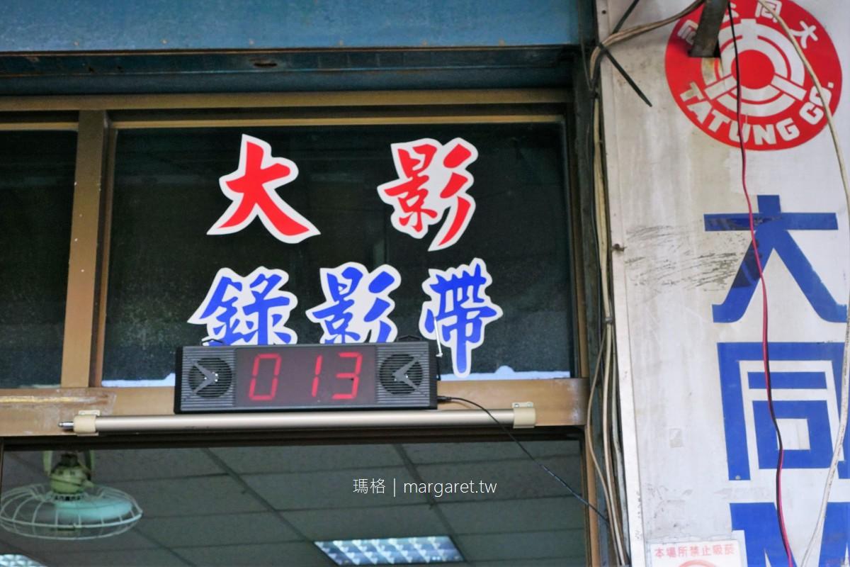 大林臭豆腐。個人最喜愛的嘉義臭豆腐 睽違6年再訪微妙不同