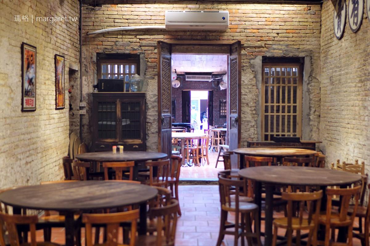 筑馨居2館擴大開桌。台南老屋餐廳|節慶宴客、無菜單 (2020.10.28更新) @瑪格。圖寫生活