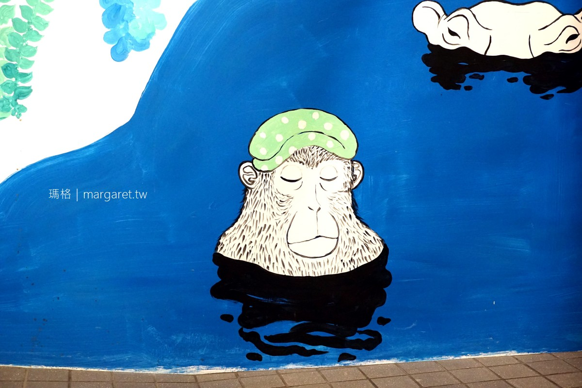 快到礁溪「蔥澡」吧|台灣也有藝術錢湯了