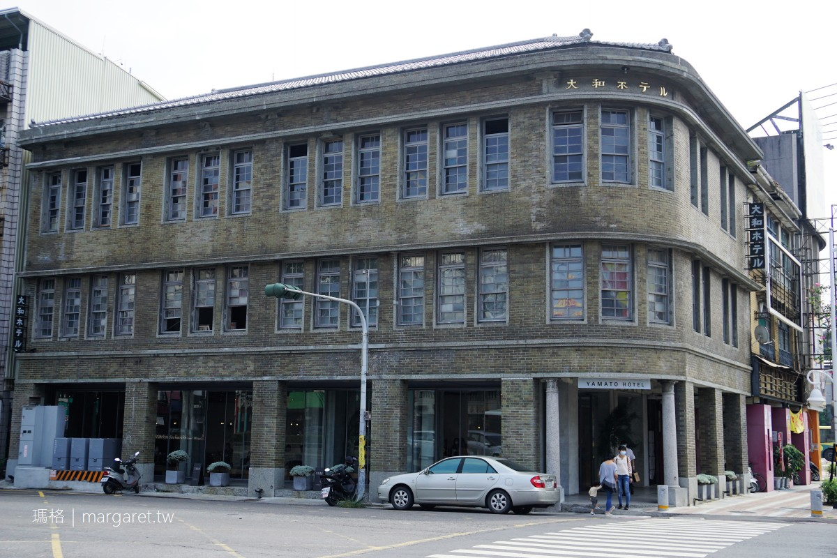 驛前大和咖啡館。見證日式建築大和旅社的重生|屏東車站新地標 (2021.1.20更新)