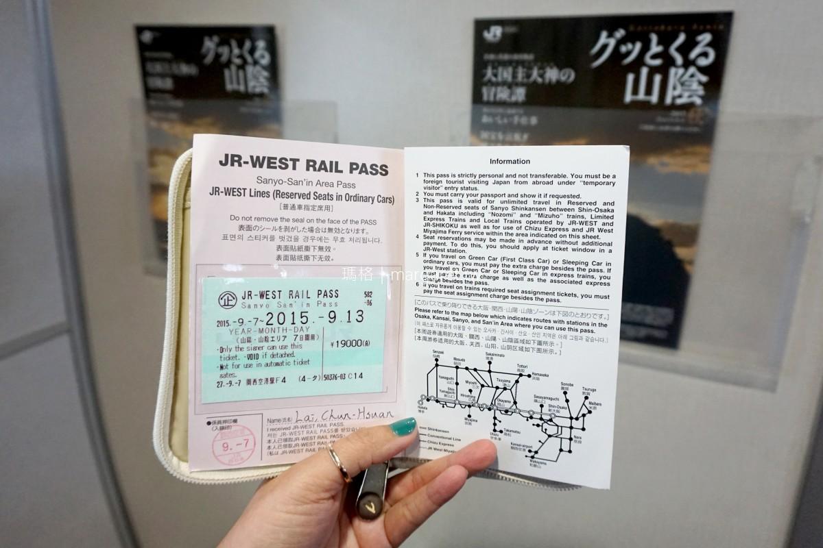 日本島根結緣之旅。6天5夜從大阪出發|JR山陽山陰鐵路周遊券7日券
