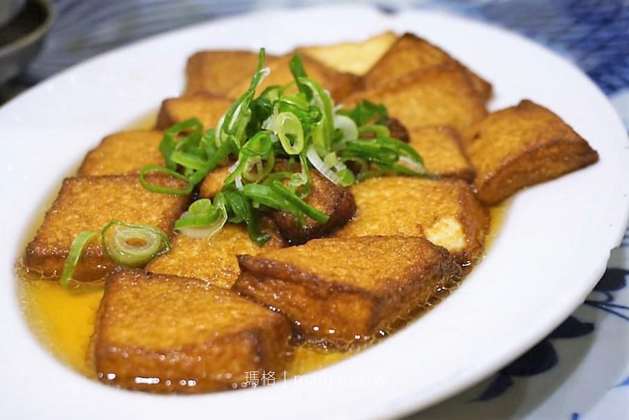 好記担仔麵。阿美飯店|適合招待國際友人的台菜餐廳  #茹茹食記