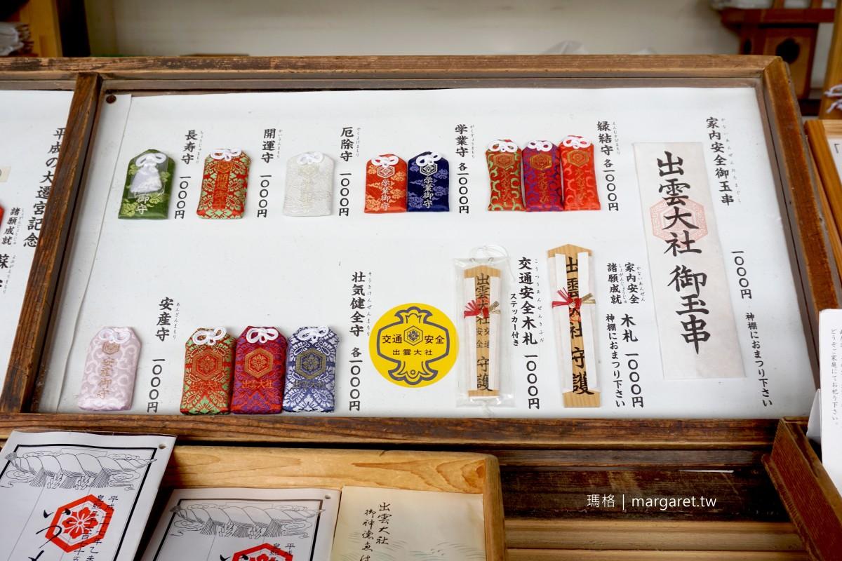 出雲大社。神話之國結緣聖地|朝聖全日本最大注連繩