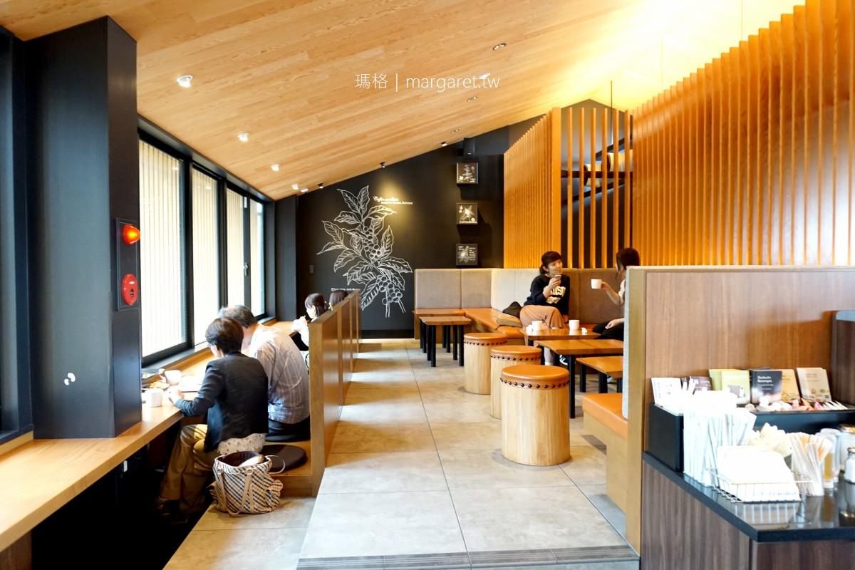 日本第一家和風星巴克。出雲大社店|神門通白色大鳥居