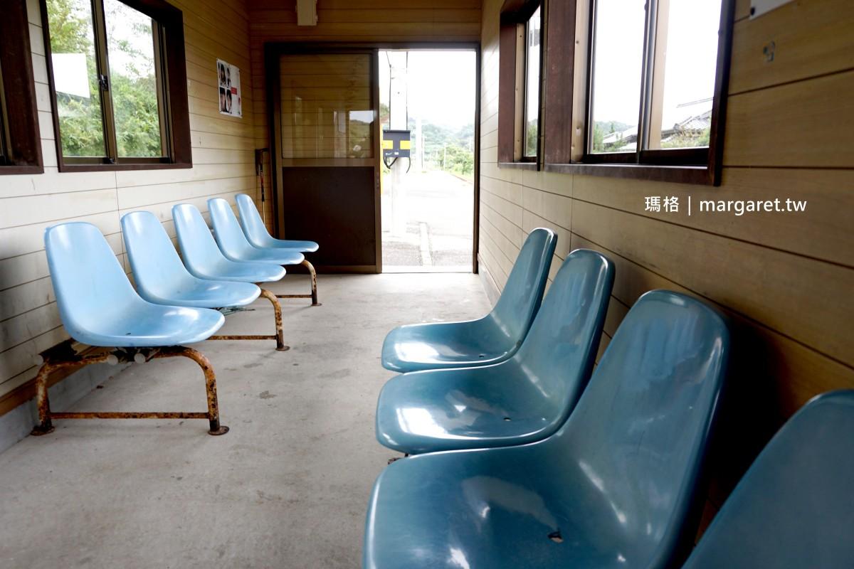 島根大田市追火車。月台邊的石見神樂|名字很幽默的馬路駅