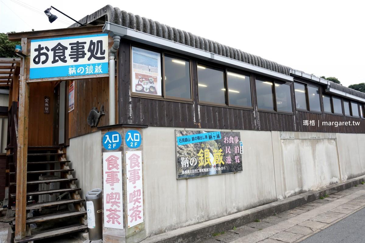 琴濱鳴沙。會唱歌的沙|日本海灘百選。島根餵海鷗初體驗