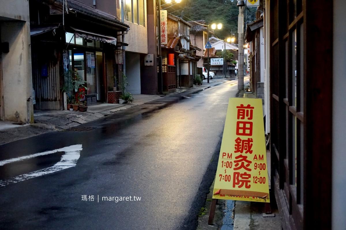島根大田市。溫泉津老街散策|世界第一個溫泉街世界遺產