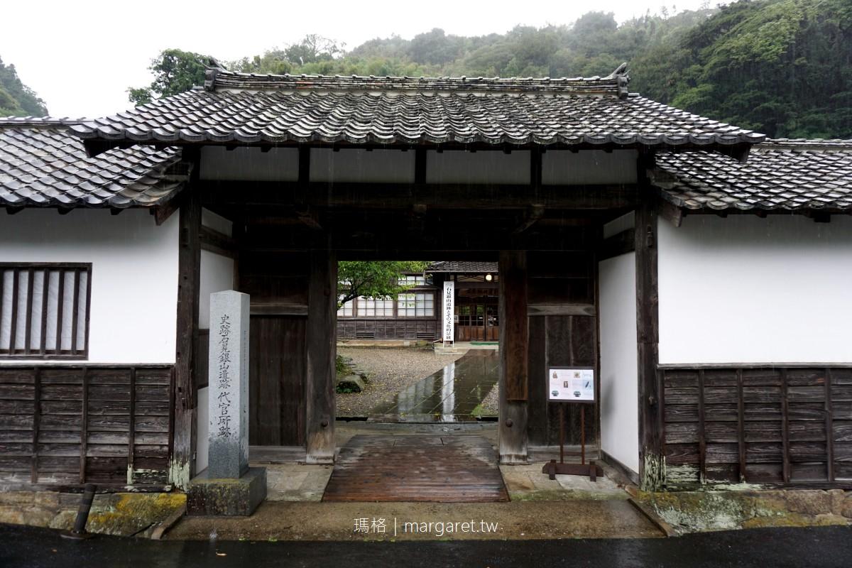 石見銀山大森老街。走過400年華麗滄桑 世界遺產之美。日本島根結緣之旅