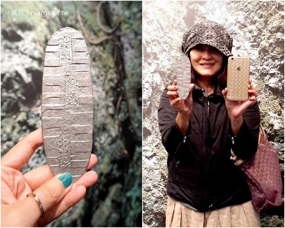 石見銀山世界遺產中心。亞洲第一個礦業遺跡世界遺產|島根大田市景點