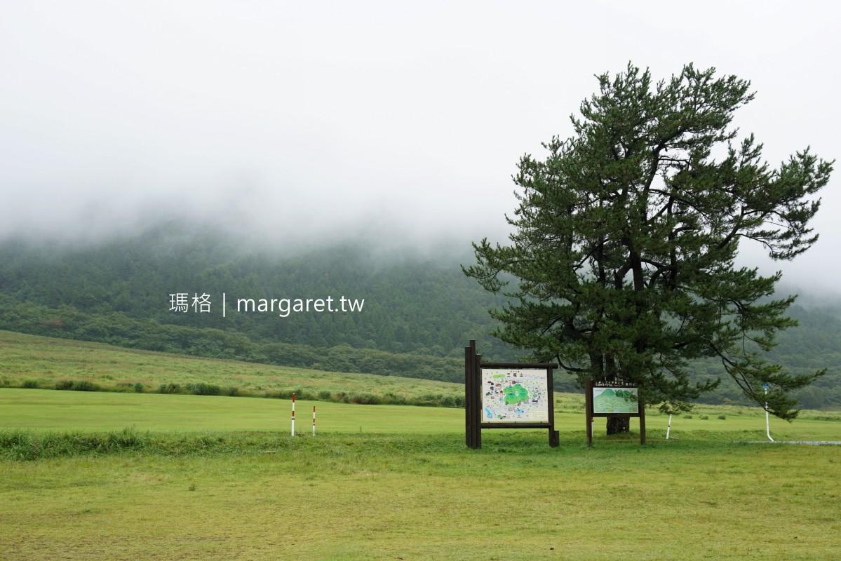 島根國立公園三瓶山。石見富士西之原|Rest House 美味的漢堡肉咖哩