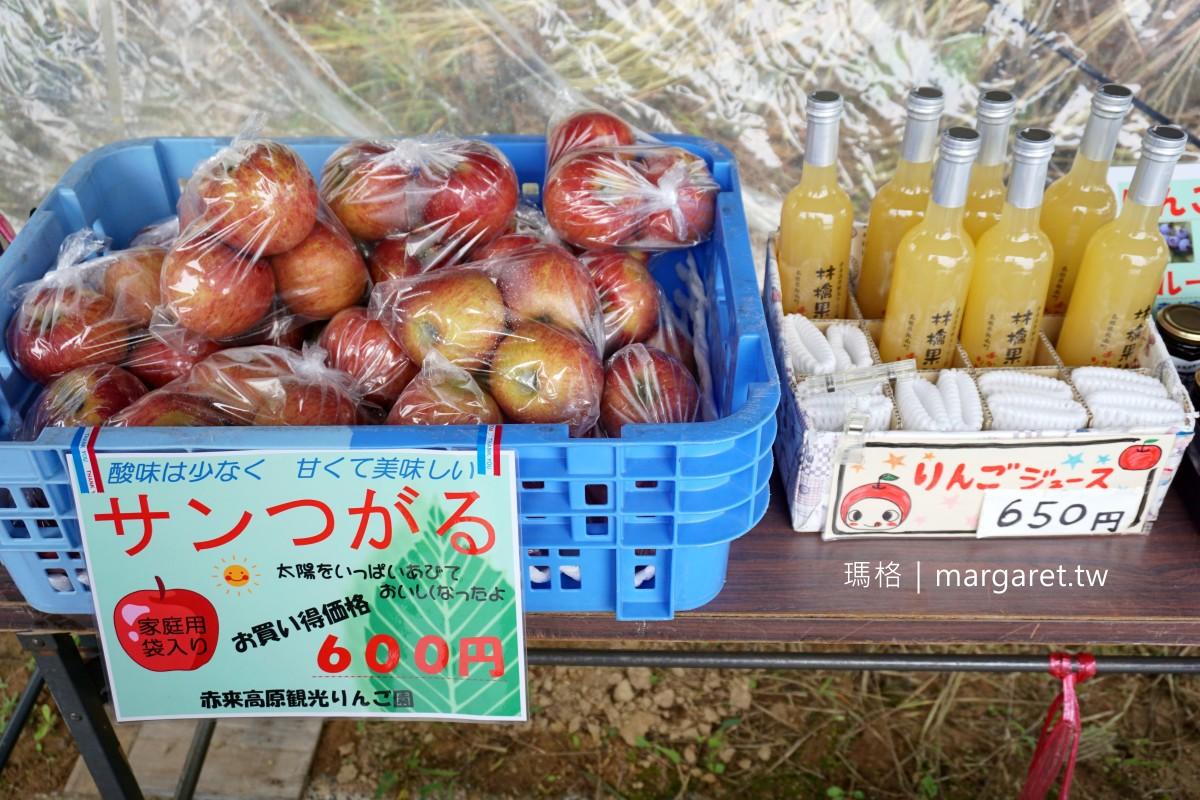 飯南町赤來高原採蘋果。大注連繩創作館手作體驗 日本島根結緣之旅