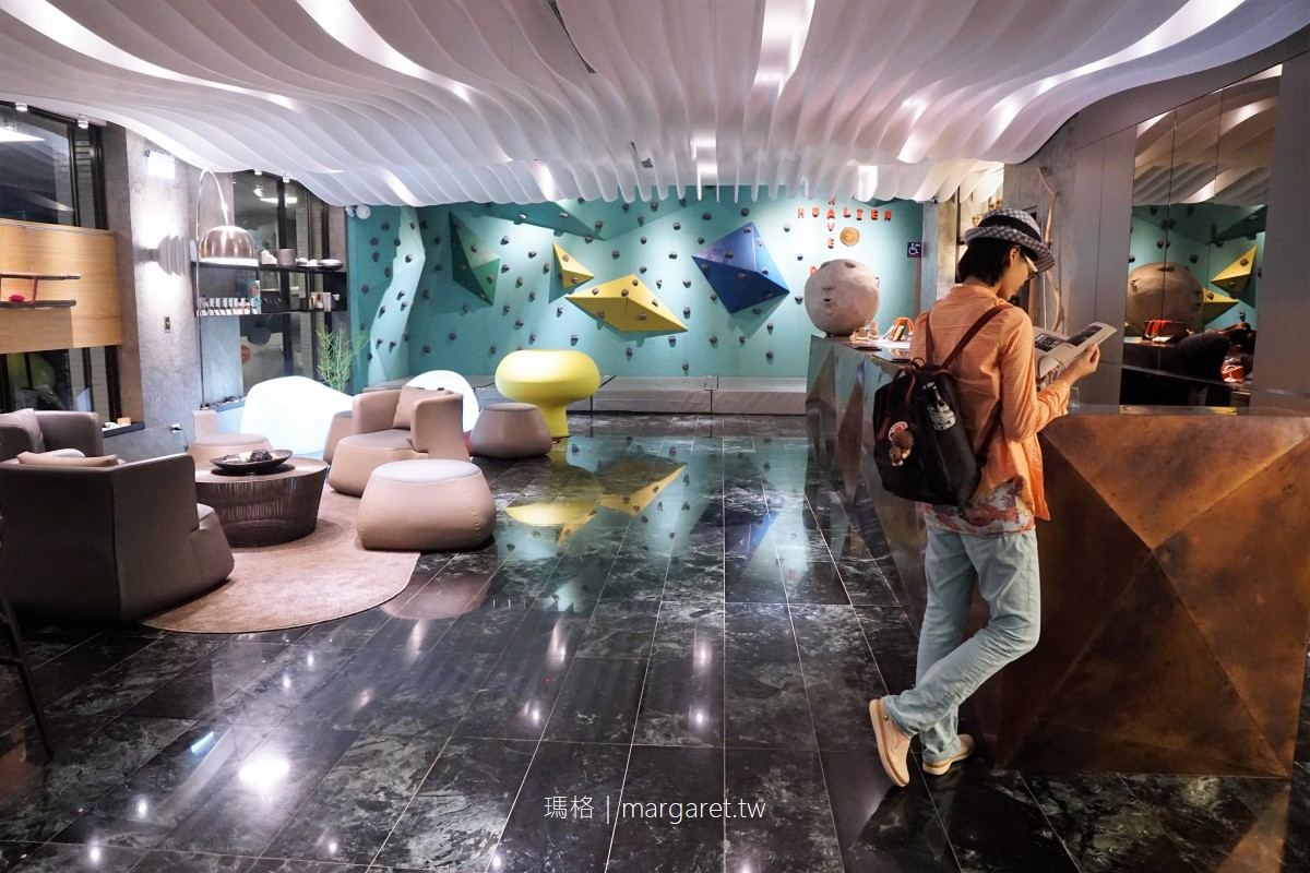 花蓮山知道飯店。承億文旅|5間藝術主題房。獨立寵物樓層。親子室內攀岩場(二訪更新) @瑪格。圖寫生活