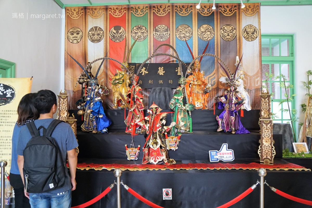 雲林布袋戲館。雲林縣歷史建築|虎尾三寶之一
