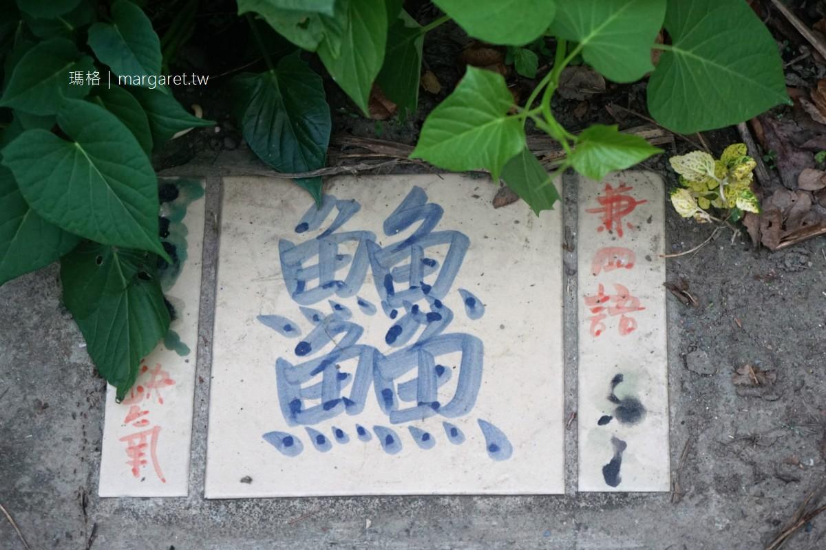 搭高鐵遊台灣。雲林虎尾三寶文化資產一日遊|輕旅行套裝1460元起,超值推薦