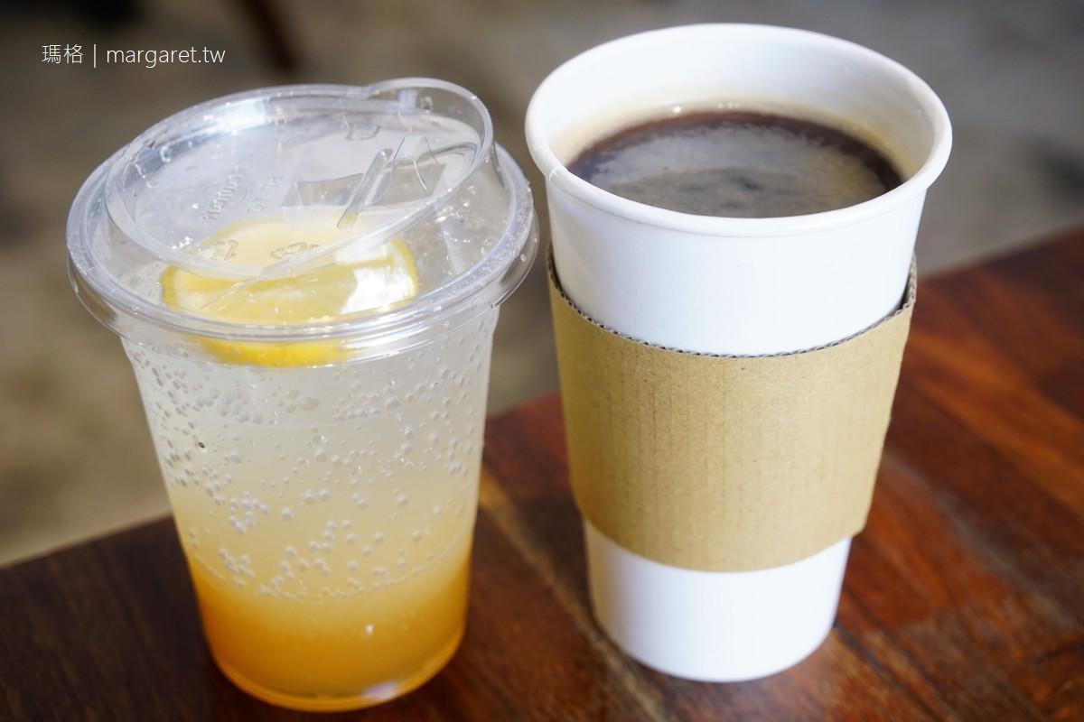 那個那個咖啡。嘉義早午餐 誰不是為了店名去的呢? (遷址更新)