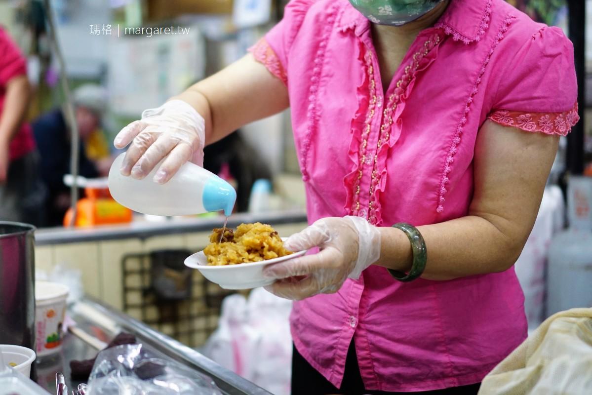 東市國棟粉條冰。湯圓甜米糕|嘉義60年古早味甜品老店。宣布8/31暫停營業