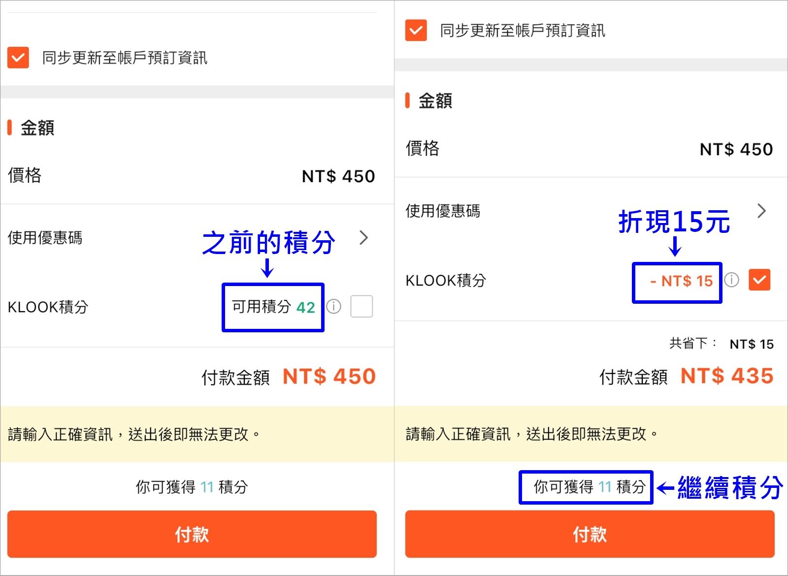 林東芳牛肉麵。線上預訂外帶超值優惠 2018台北米其林必比登推薦 (遷址更新)
