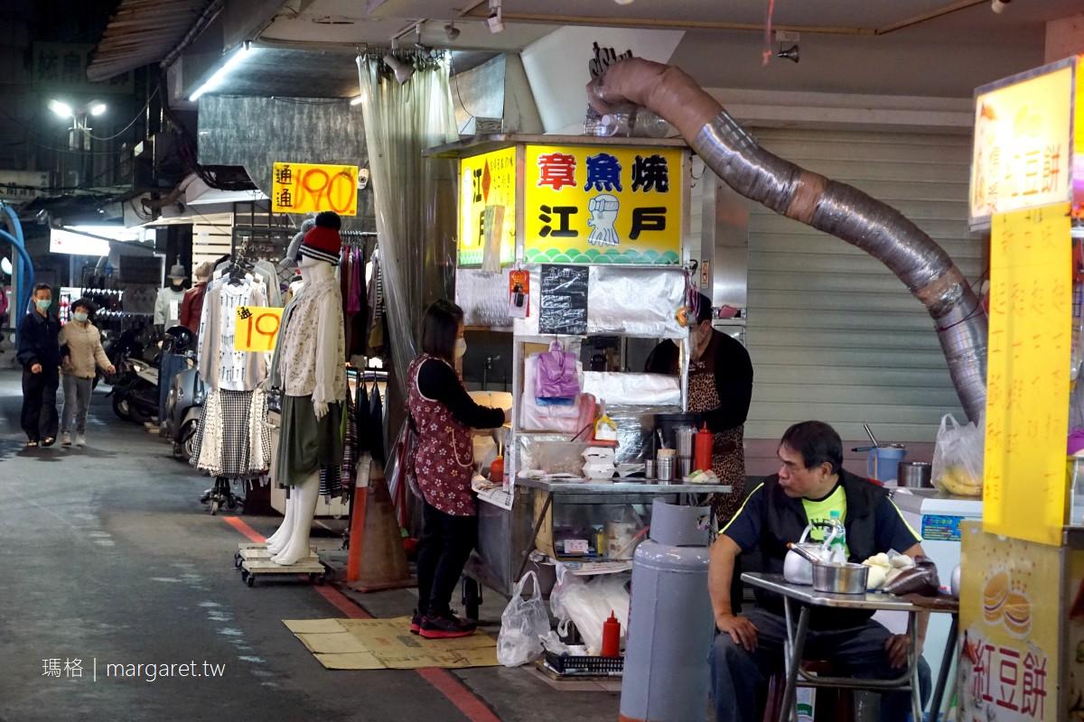 江戶章魚燒換位置了。嘉義文化路夜市美食|別以為不用排隊 (遷址更新)