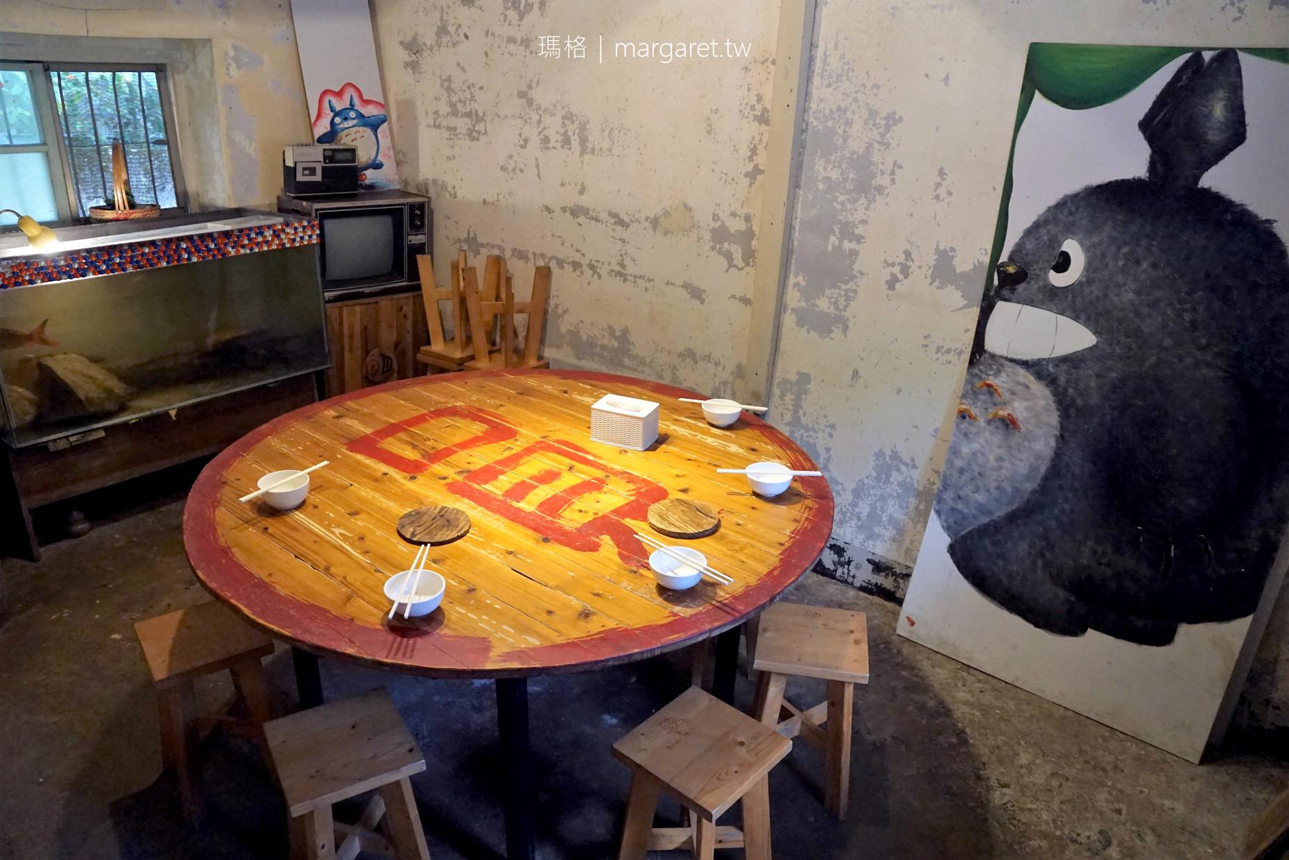 阿爸食堂。魚池鄉百年三合院私宅料理|日月潭明宿 (2020.6.23更新)