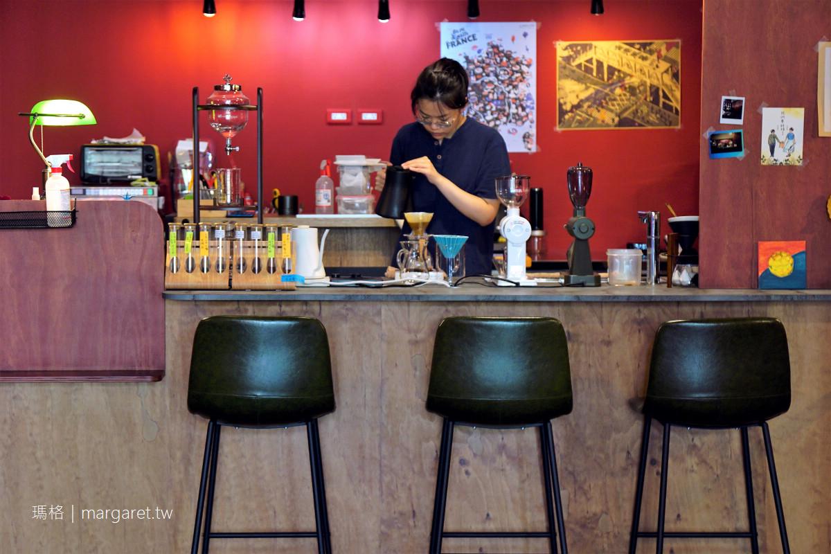 國王蝴蝶秘密基地。嘉義的咖啡詩人|值得專程前往嘉酒文創園區喝一杯 (2021.1.19更新)