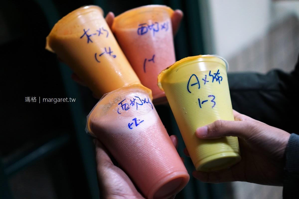 曾家鮮果汁。寧夏夜市老店|胡蘿蔔汁、水果牛奶都好喝(持續更新)