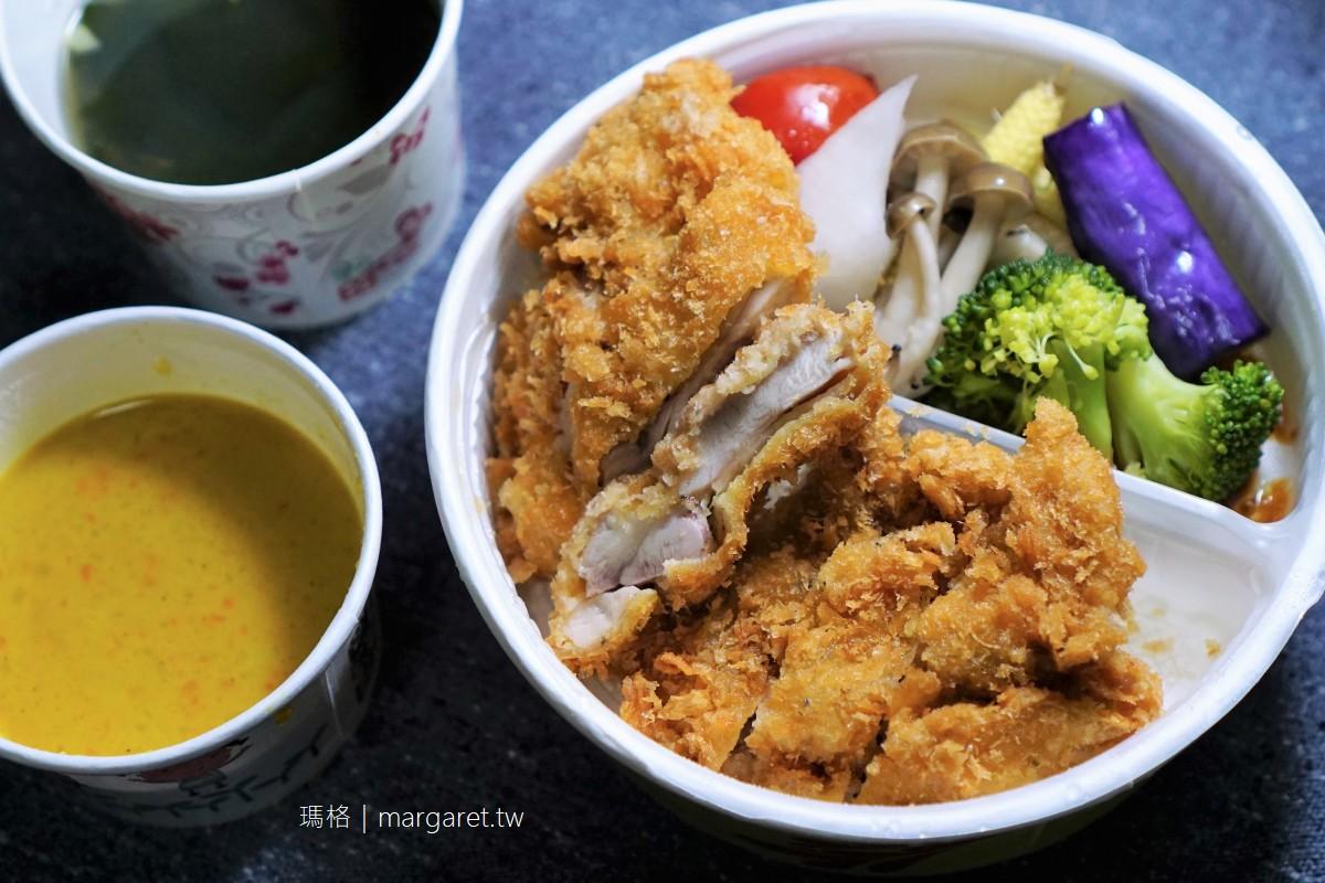 小六食堂。防疫期間超值咖哩便當開賣 台北超難訂日本料理